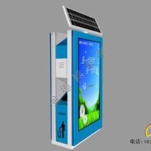 金德太阳能广告垃圾箱厂家,垃圾箱广告图片