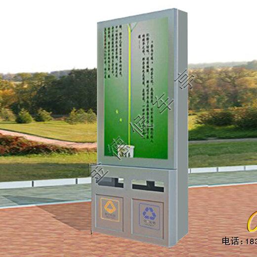 從事太陽能廣告垃圾箱廠家