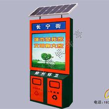 灯箱广告垃圾箱分类广告垃圾箱,热门太阳能广告垃圾箱厂家图片
