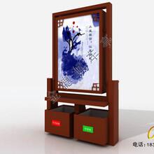 新疆广告垃圾箱图片图片