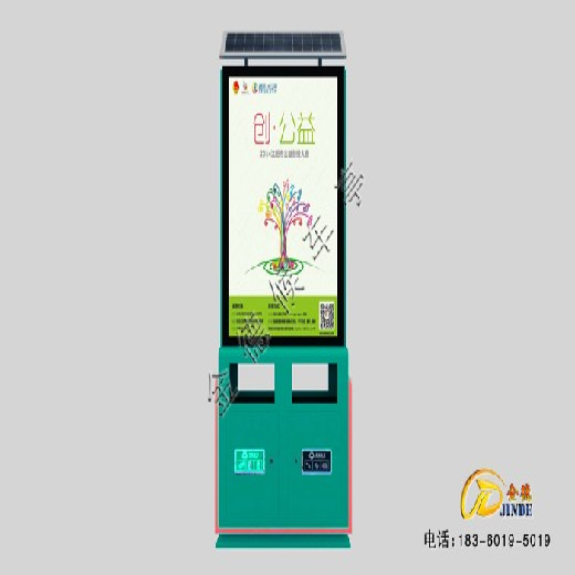 臺灣廣告垃圾箱品牌,燈箱廣告垃圾箱