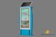 成都分類太陽能廣告垃圾箱廠家,分類廣告垃圾箱