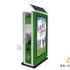 太陽能廣告垃圾箱圖片圖