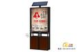 武漢分類太陽能廣告垃圾箱價格,燈箱廣告垃圾箱
