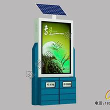 供应金德太阳能广告垃圾箱图片