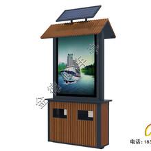 灯箱广告垃圾箱垃圾箱广告,云南生产金德广告垃圾箱厂家图片