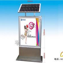 台湾金德广告垃圾箱规格图片