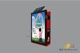 燈箱廣告垃圾箱垃圾箱廣告,定做太陽能廣告垃圾箱公司
