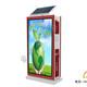 新款太陽能廣告垃圾箱報價產品圖
