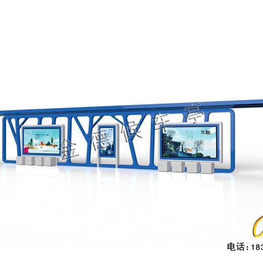 南京自行車棚價格
