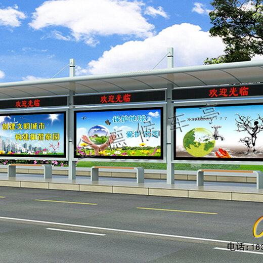 西安公交站臺候車亭