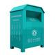 回收箱圖片舊衣服回收箱圖