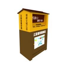 福建旧衣物回收箱制作厂家,旧衣物回收箱图片