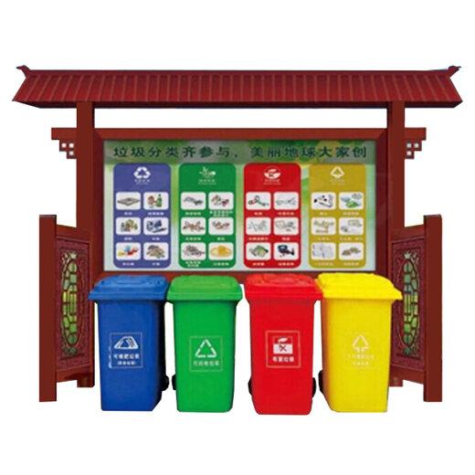 南寧戶外垃圾回收亭