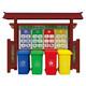 市分類垃圾箱圖