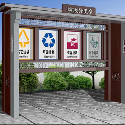 石家莊市分類垃圾箱廠家