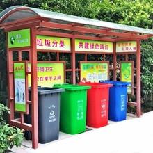 合肥不锈钢垃圾回收亭图片