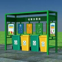 分类垃圾箱厂家分类垃圾箱图标,北京眉�^一挑分类垃圾箱图片