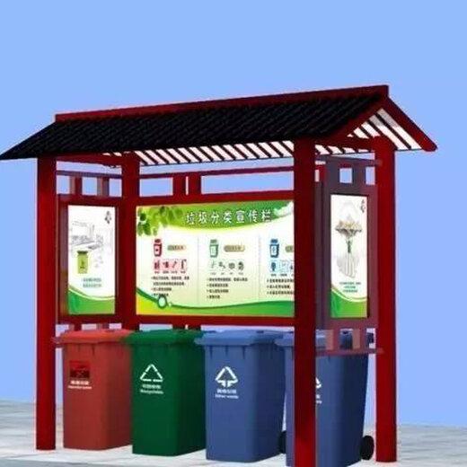 分類垃圾箱廠家分類垃圾箱圖標,南昌小區垃圾回收亭