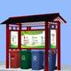 室內垃圾分類回收亭廠家圖