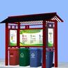 室内垃圾回收亭厂家,垃圾分类收集亭