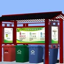 江苏垃圾分类亭图片