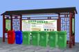 生活垃圾分類回收亭,分類垃圾箱圖標