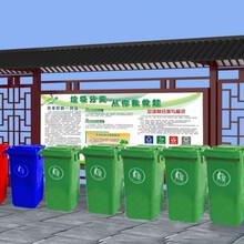 济南分类垃圾箱厂家图片