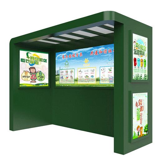 濟南自動垃圾回收亭,垃圾分類收集亭