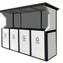 垃圾分类回收亭图片