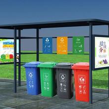广东垃圾分类回收亭图片
