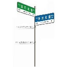 广东广告t型牌制作公司图片