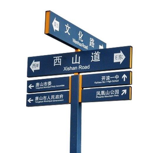 t型牌尺寸交通指路牌,貴州指路牌制作安裝