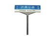 濟南單立柱t廣告型牌制作,路名牌圖片