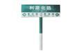 北京t廣告型牌制作公司,t型廣告牌