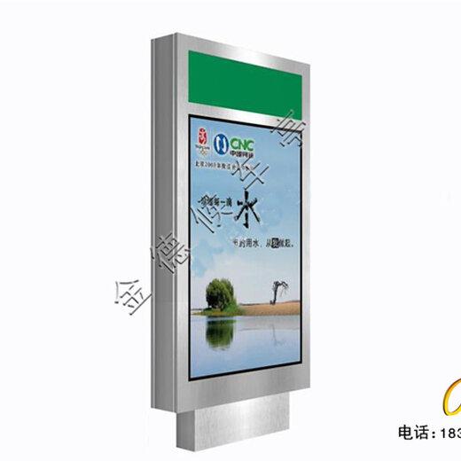 南昌戶外廣告燈箱定制,led燈箱廣告