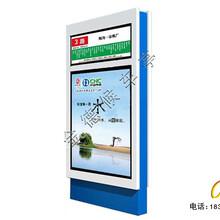 台湾超薄灯箱厂家图片