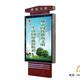 上海吸塑灯箱销售图