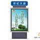 上海吸塑灯箱销售原理图