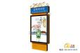 灯箱广告图片广告灯箱制作,台湾吸塑灯箱厂家