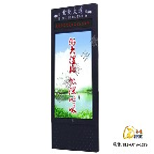 浙江吸塑灯箱厂家图片