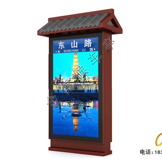 內蒙古吸塑燈箱制作,廣告燈箱尺寸