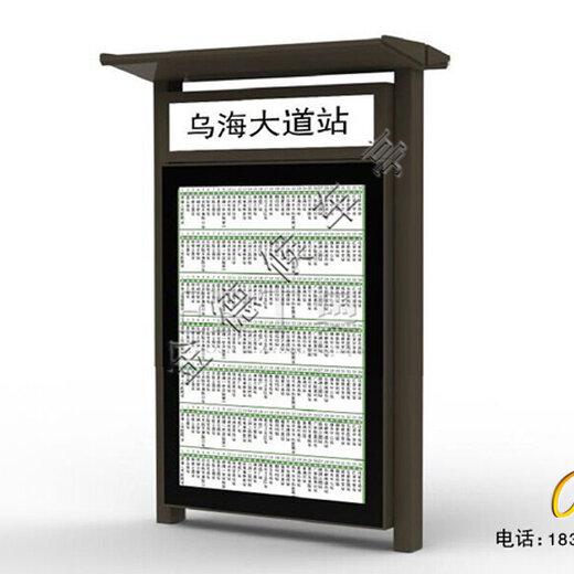 方形路牌滾動燈箱銷售