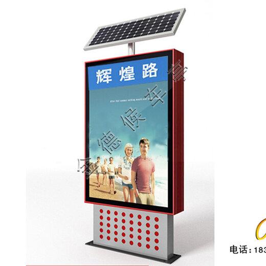 南昌戶外廣告燈箱價格,廣告燈箱制作