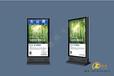天津指路牌燈箱價格,路名牌廣告燈箱