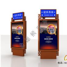 天津指路牌灯箱供应图片