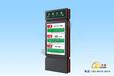 燈箱廣告圖片廣告燈箱尺寸,南寧超薄燈箱價格