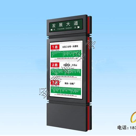 燈箱廣告圖片led燈箱廣告,重慶戶外廣告燈箱價格