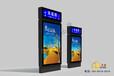 上海戶外廣告燈箱制作