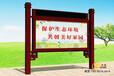 內蒙古閱報欄廠家,宣傳欄圖片